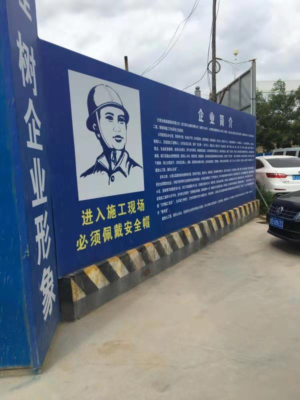 甘肃金城城建颐园水景项目2