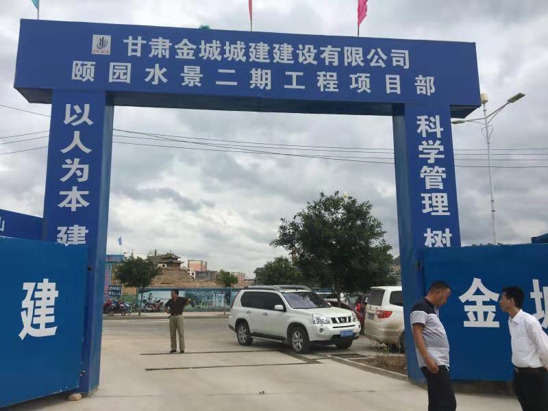 甘肃金城城建颐园水景项目1