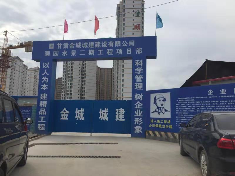 甘肃金城城建颐园水景项目3