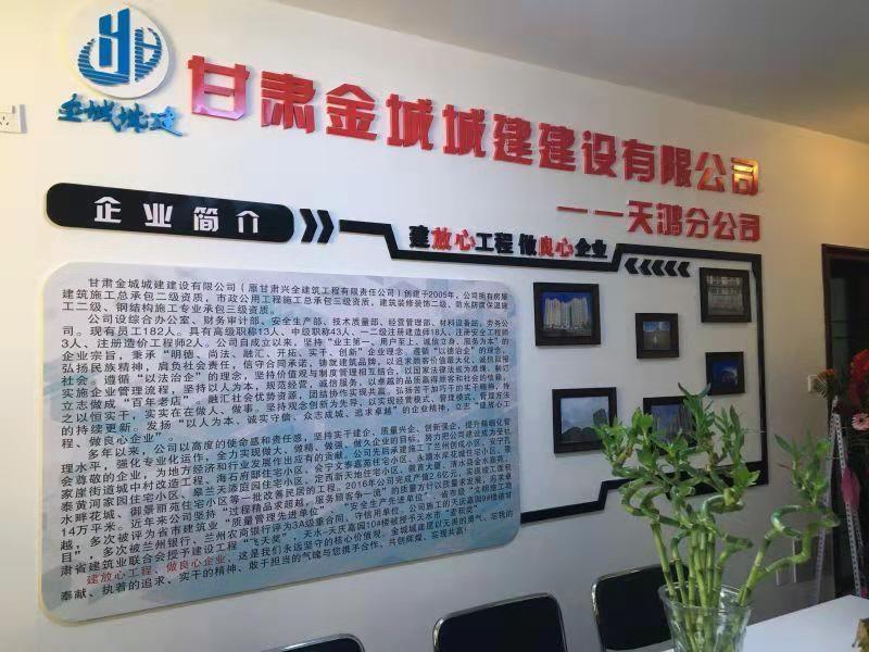甘肃金城城建颐园水景项目6