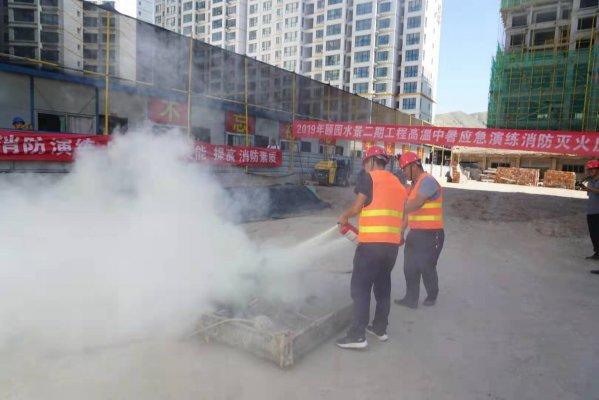 会宁颐园水景项目防火防灾演习